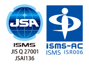 ISMS(ISO/IEC 27001)