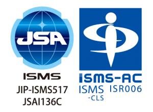 ISMSクラウドセキュリティ(JIP-ISMS-517)