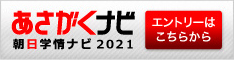 banner20180201_01
